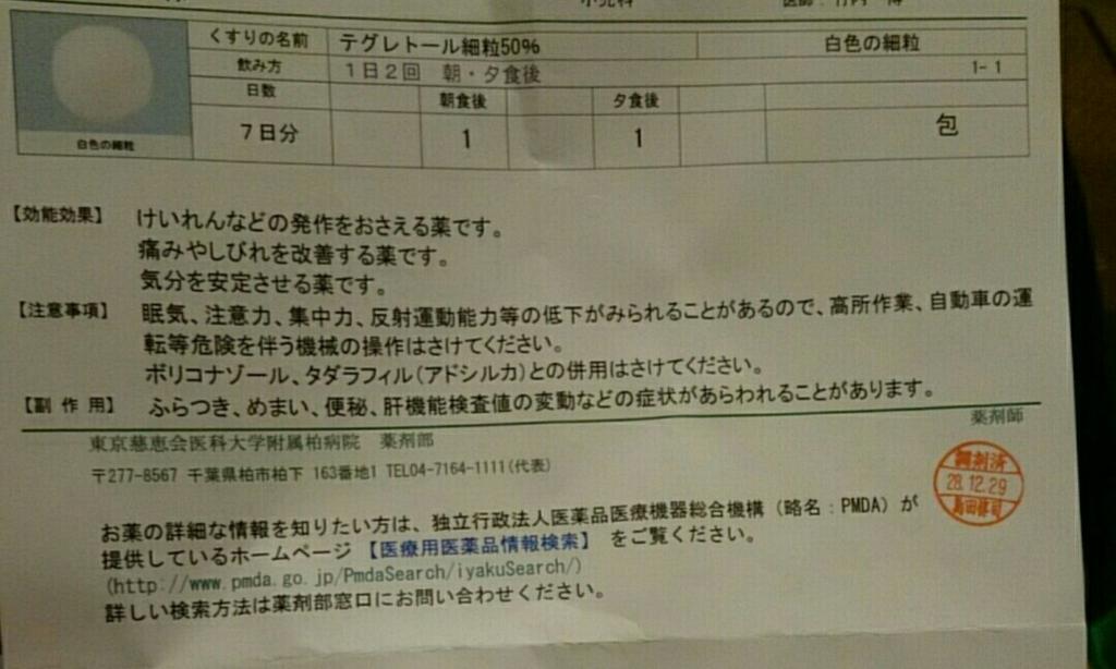 f:id:hidechichi:20170607155351j:plain