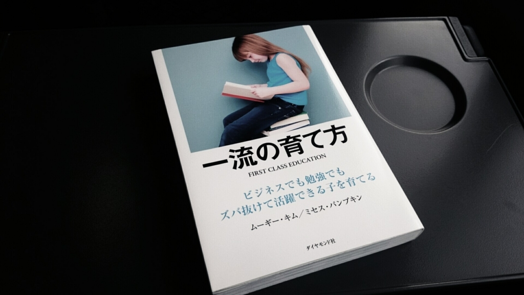 f:id:hidechichi:20170612105916j:plain