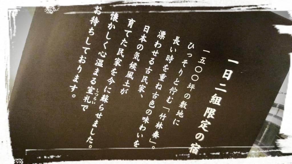f:id:hidechichi:20170704113540j:plain