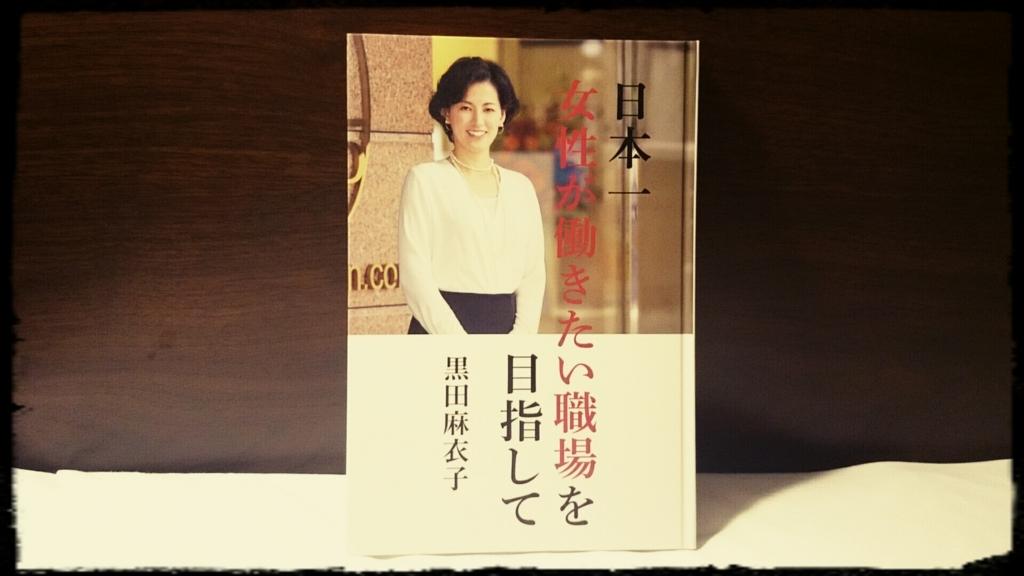 f:id:hidechichi:20170714050731j:plain