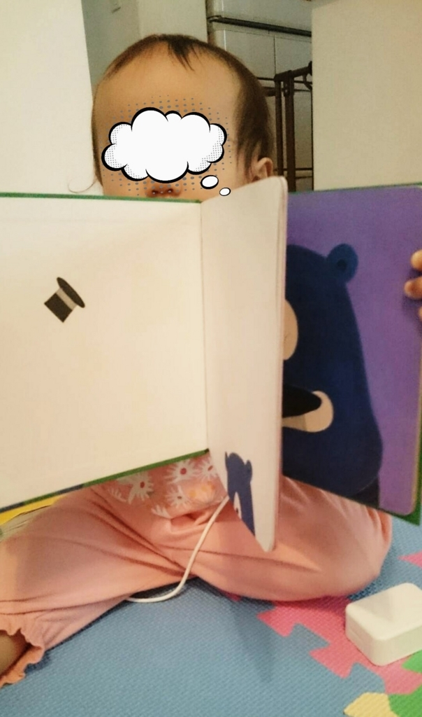f:id:hidechichi:20170727231121j:plain