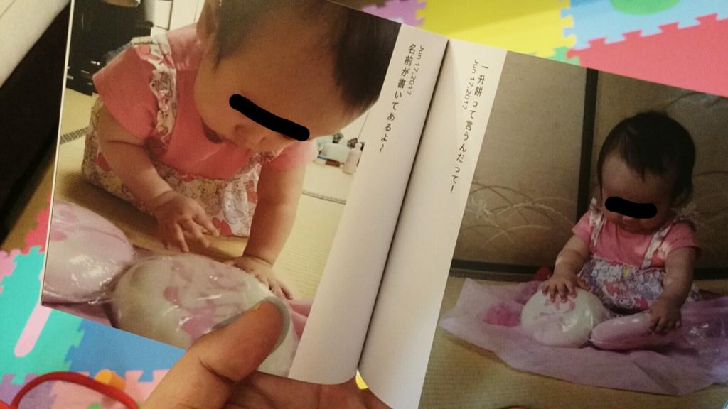 f:id:hidechichi:20170823061104p:plain