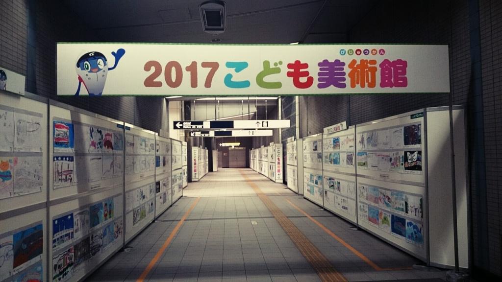 f:id:hidechichi:20170901095416j:plain