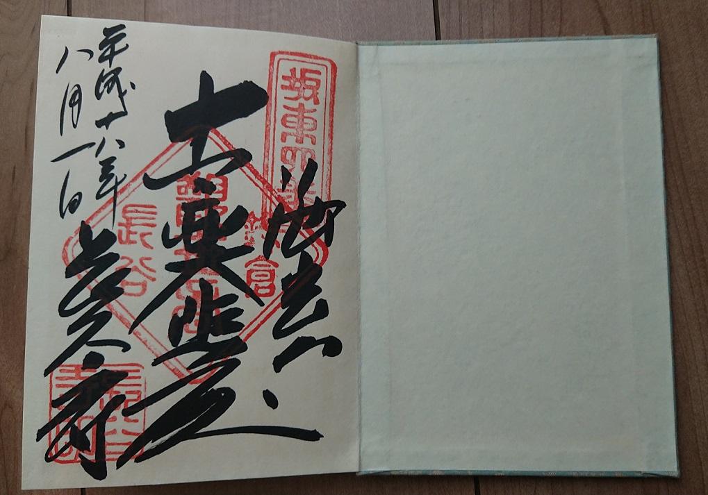 f:id:hidechichi:20200504160436j:plain