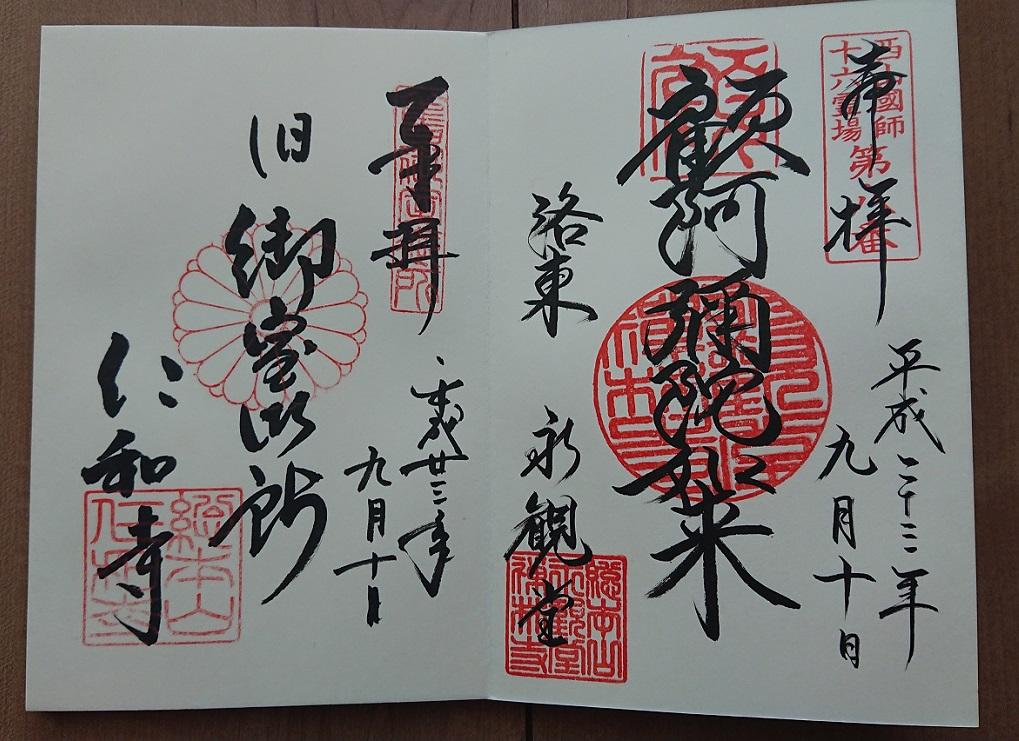 f:id:hidechichi:20200504162806j:plain