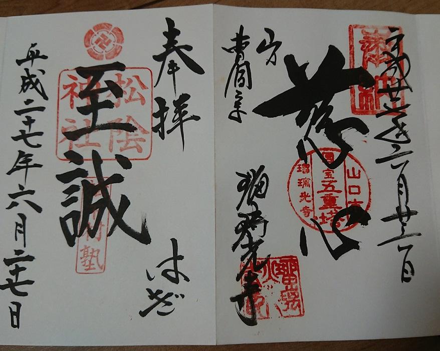 f:id:hidechichi:20200504223955j:plain