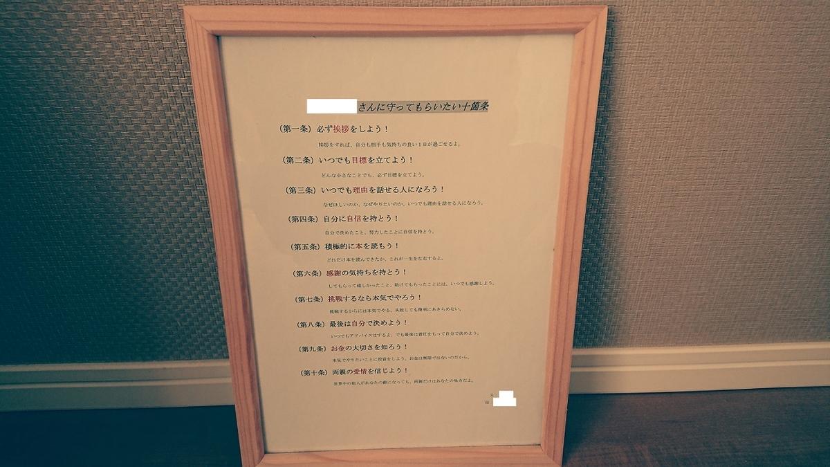 f:id:hidechichi:20200508132710j:plain