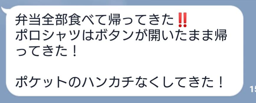 f:id:hidechichi:20200610100417j:plain