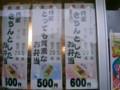 20100301203602