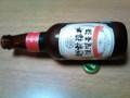 越前福井浪花漫麦酒