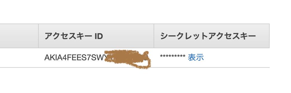 f:id:hidehara:20200415223631p:plain