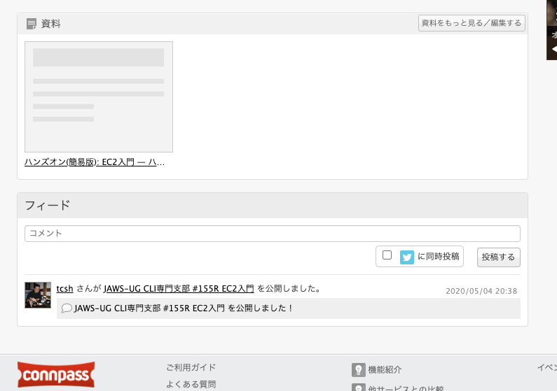 f:id:hidehara:20200528190639p:plain