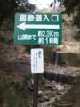 20120501134322