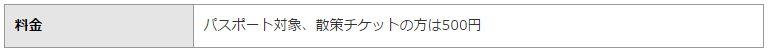 f:id:hidejinjin:20170609010040j:plain