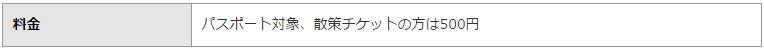 f:id:hidejinjin:20170609011138j:plain