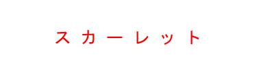 f:id:hidejinjin:20200223142328j:plain