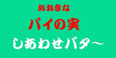 f:id:hidejinjin:20200912011636j:plain