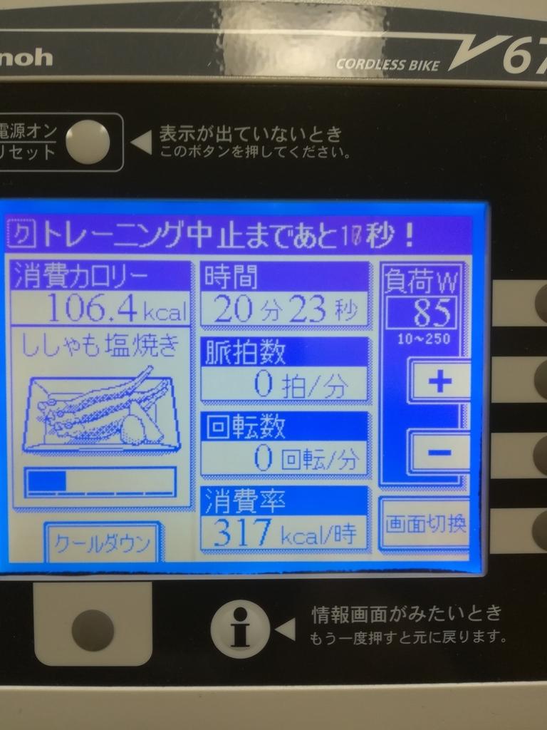 f:id:hidejirokun:20190104163559j:plain