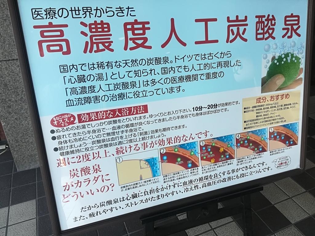 f:id:hidejirokun:20190127071404j:plain