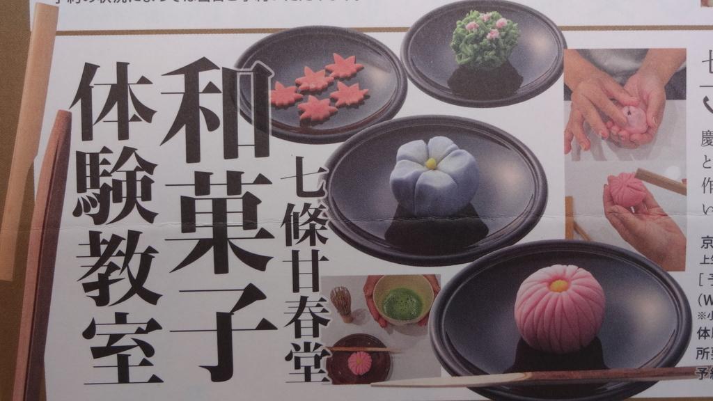 f:id:hidejirokun:20190209093637j:plain