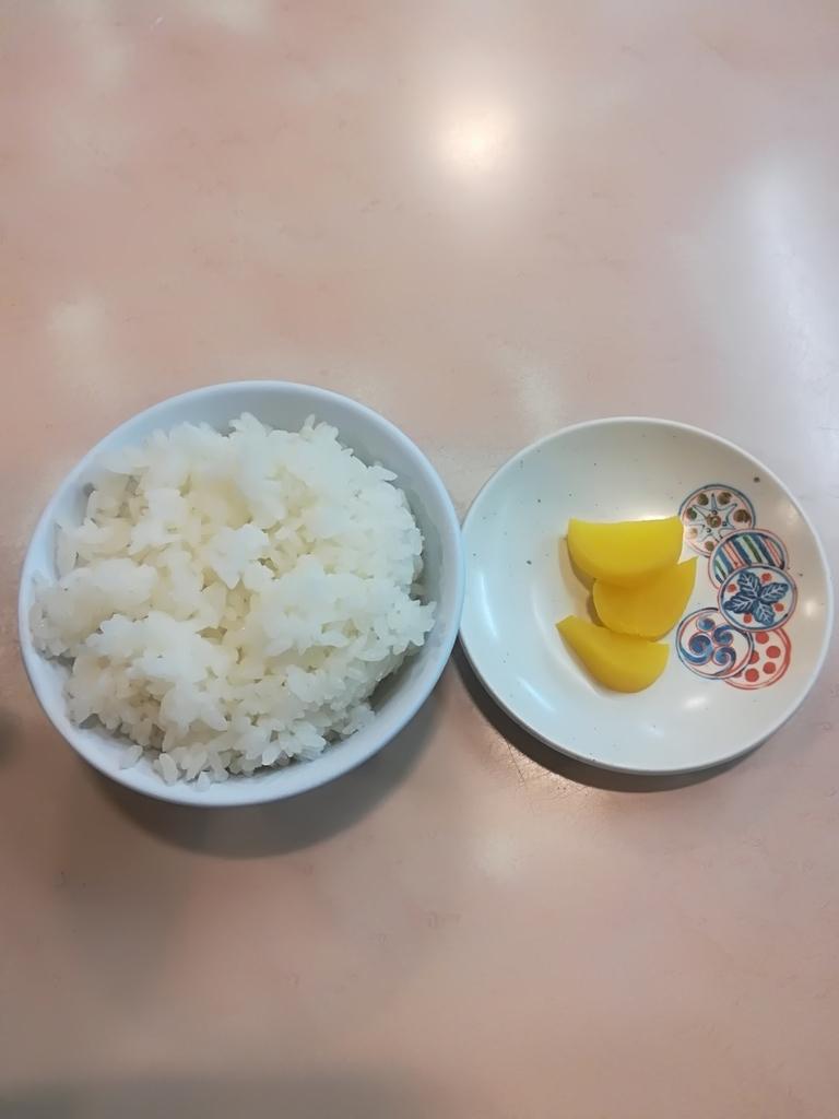 f:id:hidejirokun:20190209230241j:plain