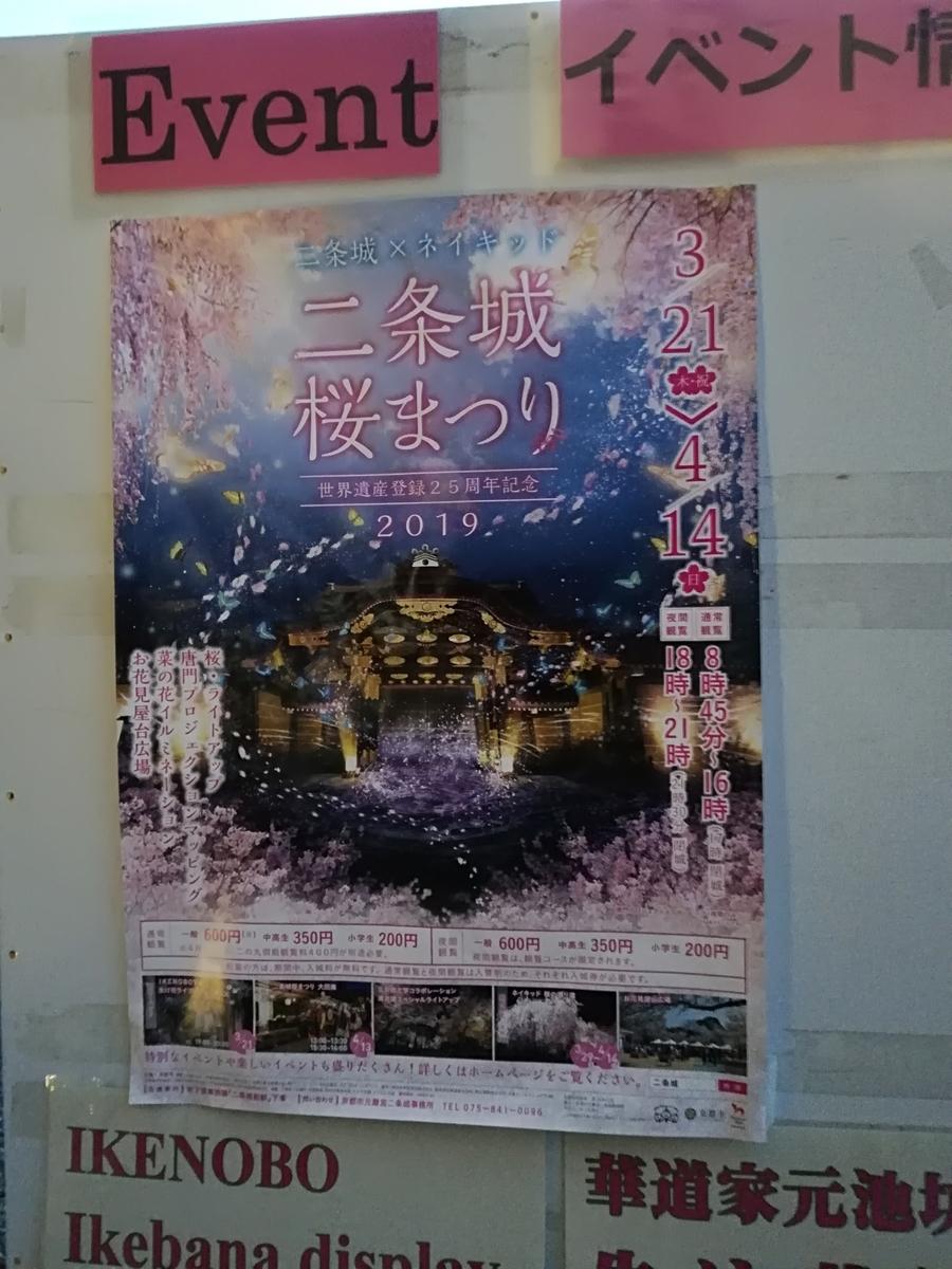 f:id:hidejirokun:20190406120150j:plain