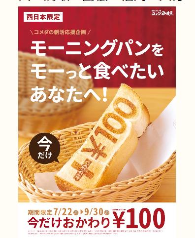 f:id:hidejirokun:20190815213811p:plain