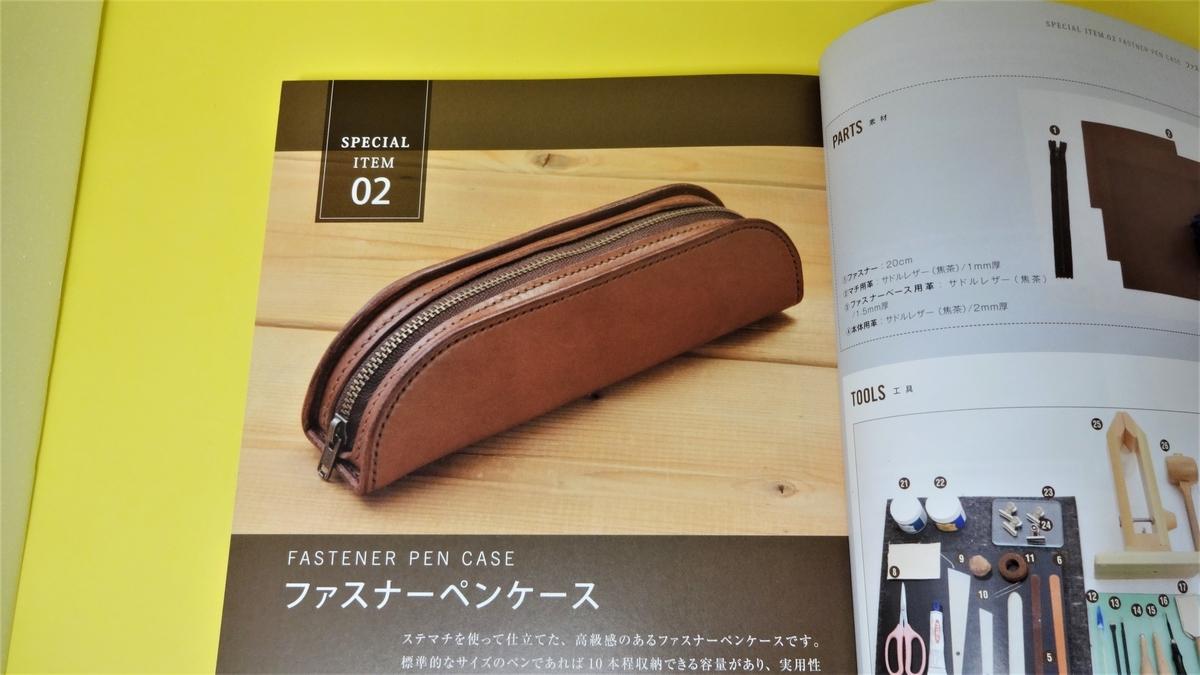 f:id:hidejirokun:20190831222059j:plain