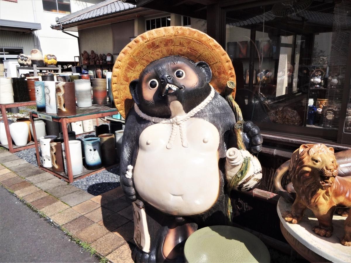 f:id:hidejirokun:20191014212156j:plain