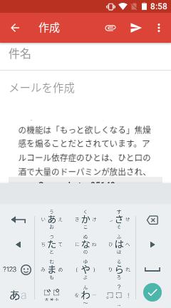 f:id:hidejiroo:20180321091201p:plain