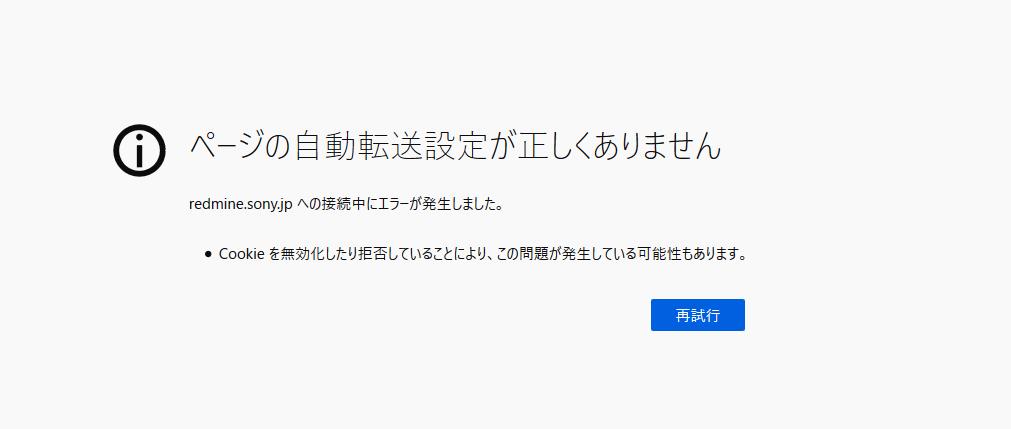 f:id:hidekazu0329:20200306145202p:plain