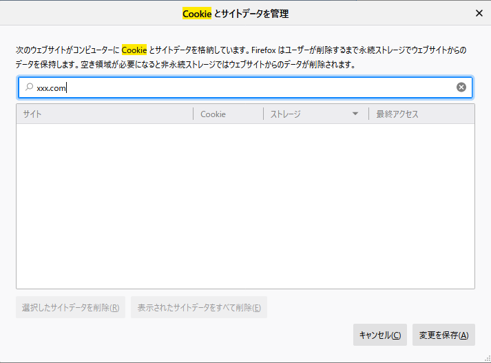 f:id:hidekazu0329:20200306145423p:plain