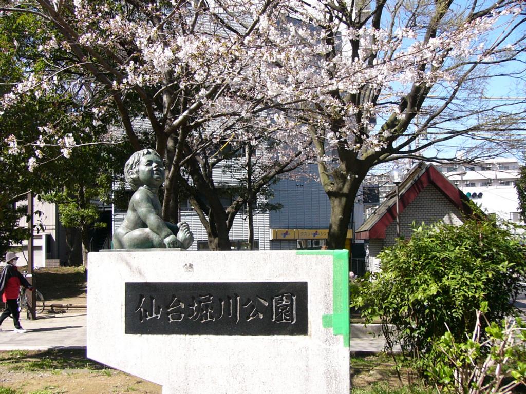 f:id:hideki-sansho:20170809124235j:plain