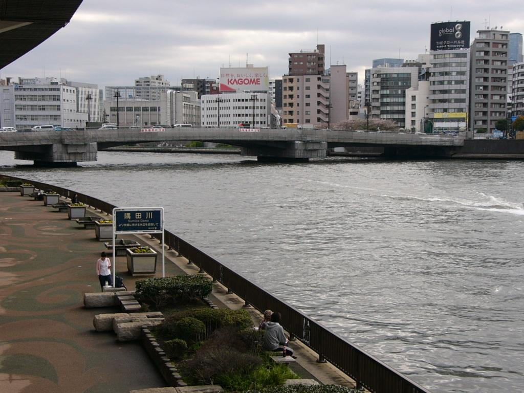 f:id:hideki-sansho:20170827114843j:plain