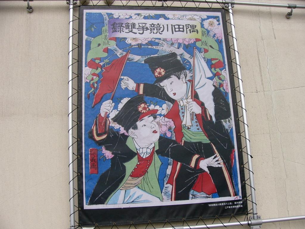 f:id:hideki-sansho:20170827115203j:plain
