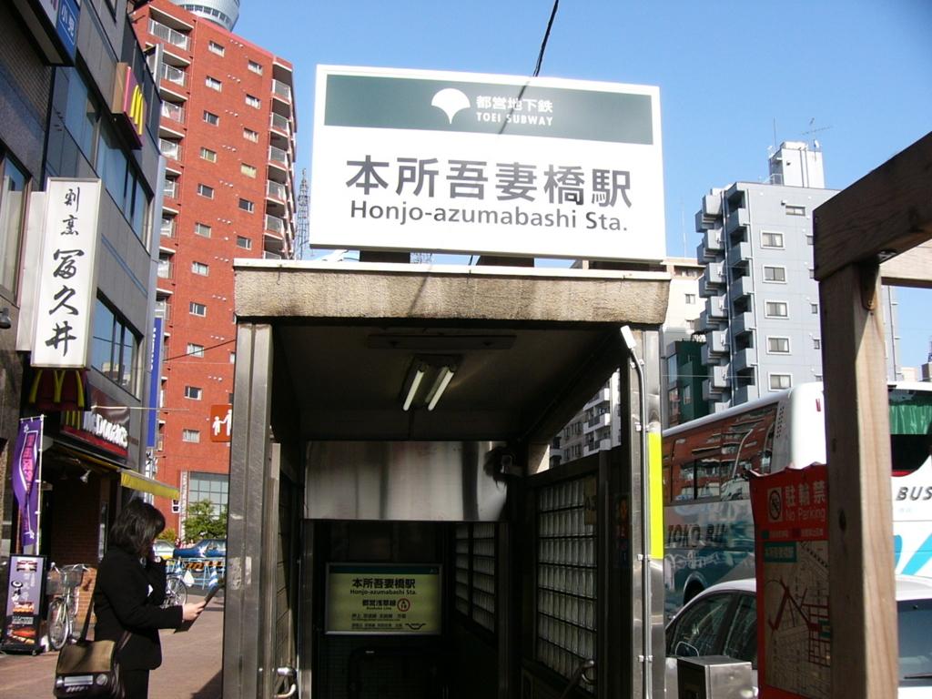f:id:hideki-sansho:20170827133028j:plain