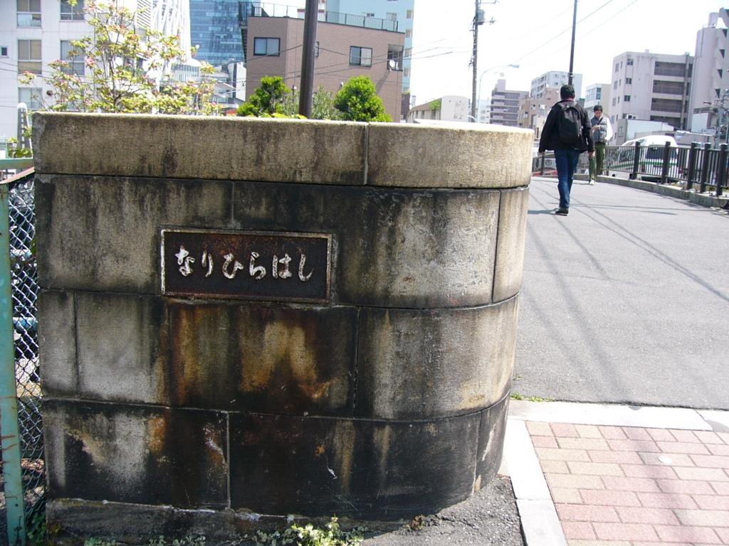 f:id:hideki-sansho:20170828064944j:plain