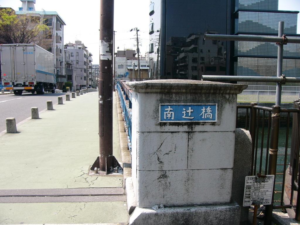 f:id:hideki-sansho:20170828070150j:plain