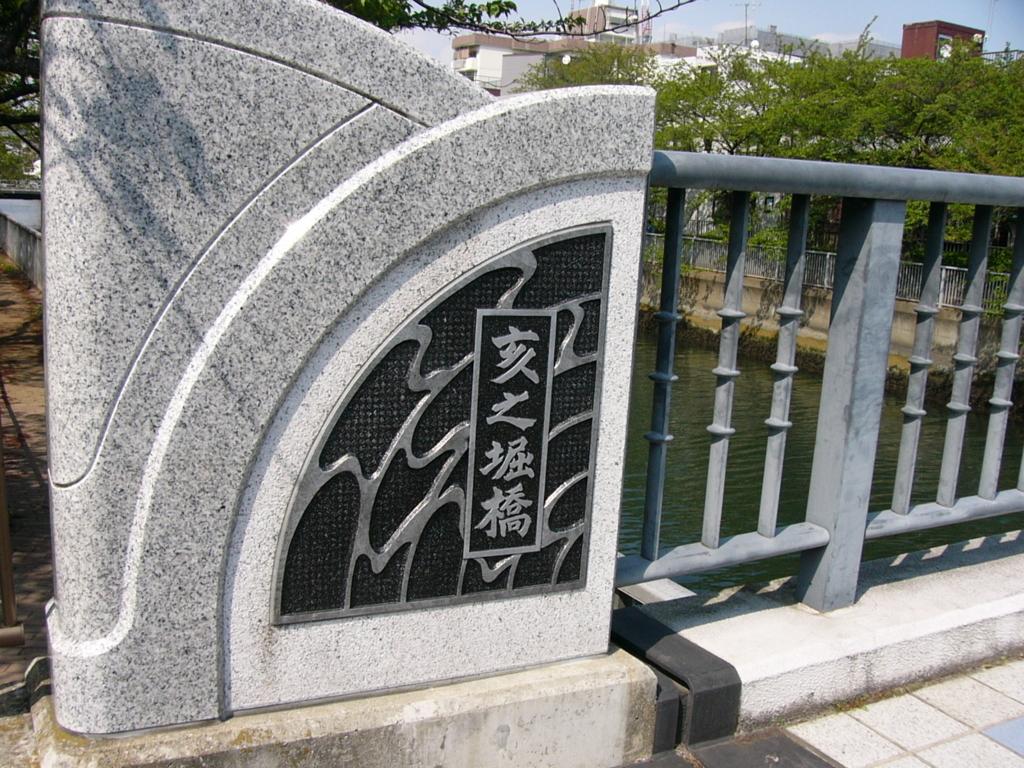 f:id:hideki-sansho:20170828083247j:plain