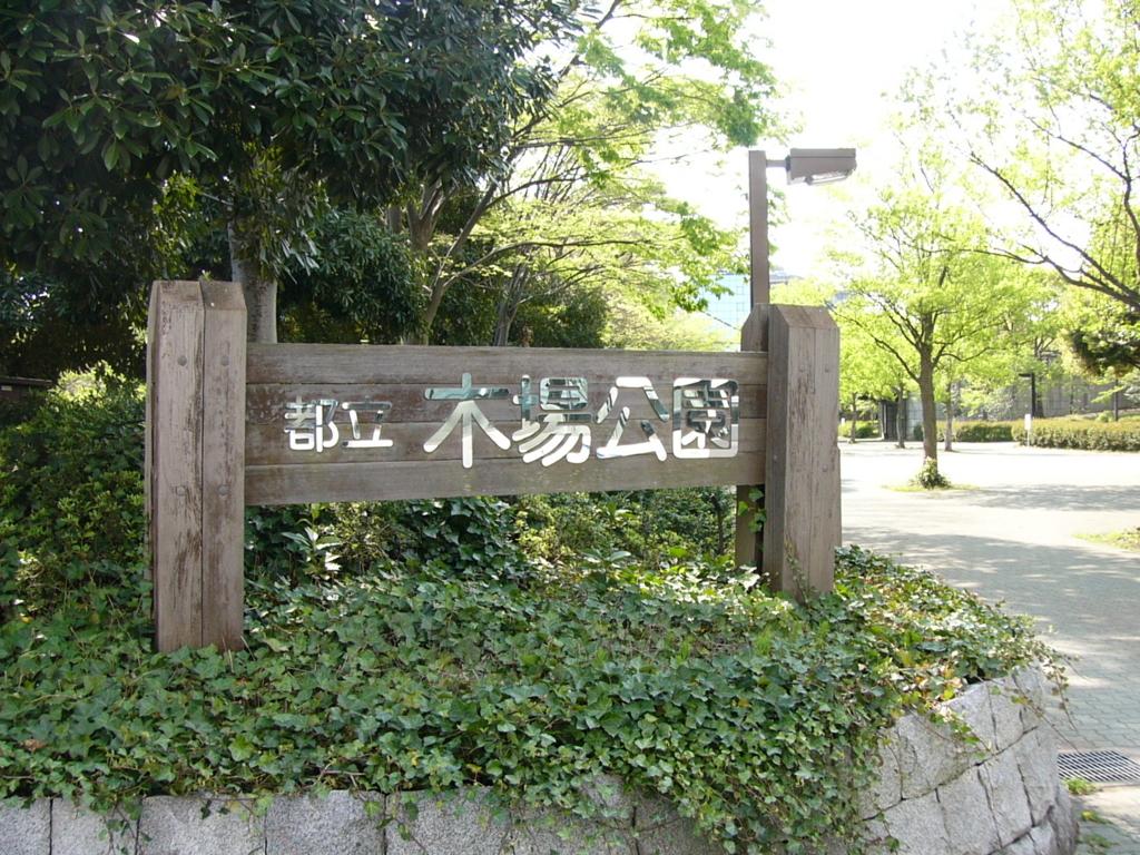 f:id:hideki-sansho:20170828083656j:plain