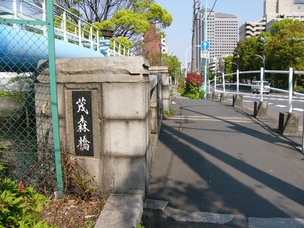 f:id:hideki-sansho:20170828084253j:plain