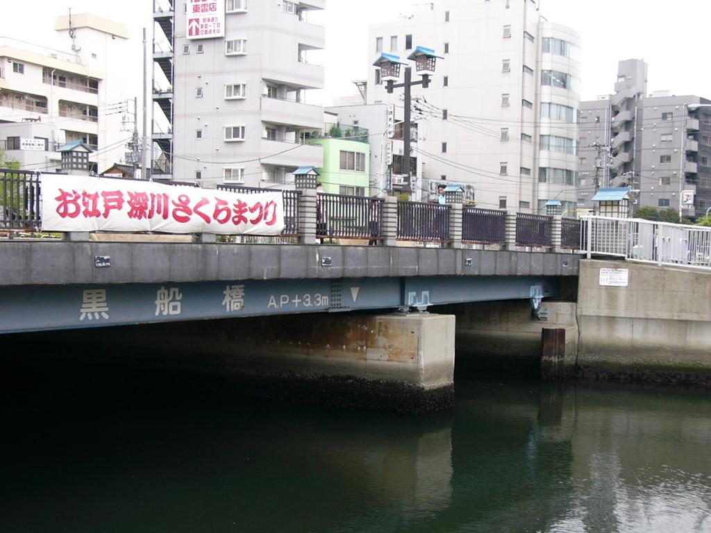 f:id:hideki-sansho:20170828134133j:plain
