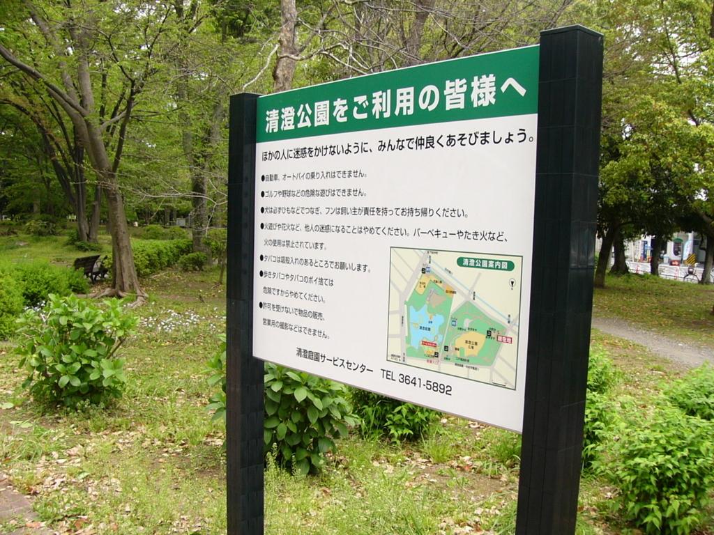 f:id:hideki-sansho:20170828141549j:plain