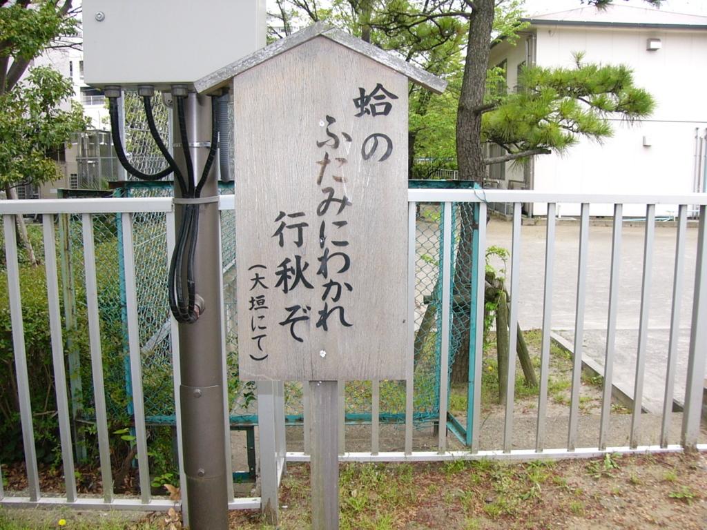 f:id:hideki-sansho:20170828141750j:plain