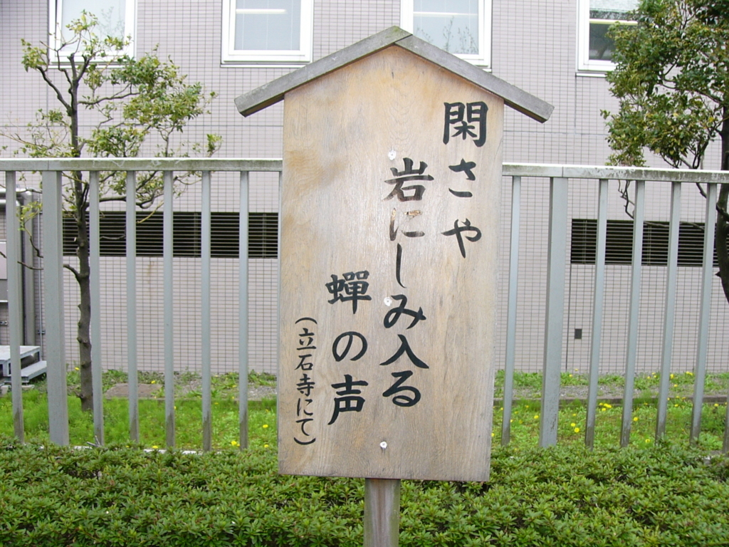 f:id:hideki-sansho:20170828141918j:plain