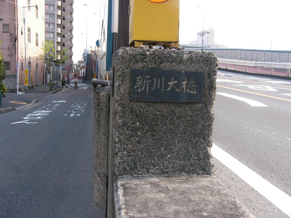 f:id:hideki-sansho:20170828184523j:plain
