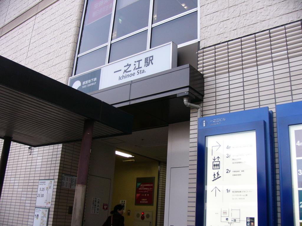 f:id:hideki-sansho:20170828185212j:plain