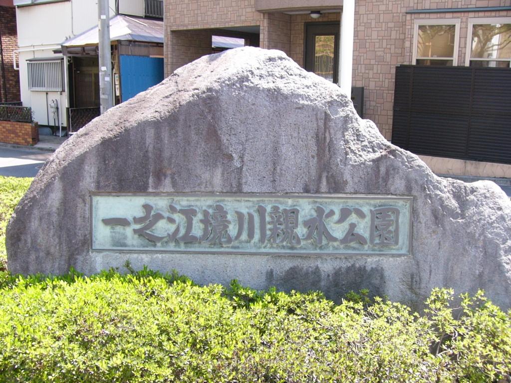 f:id:hideki-sansho:20170829085911j:plain