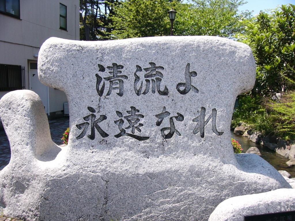 f:id:hideki-sansho:20170829093718j:plain