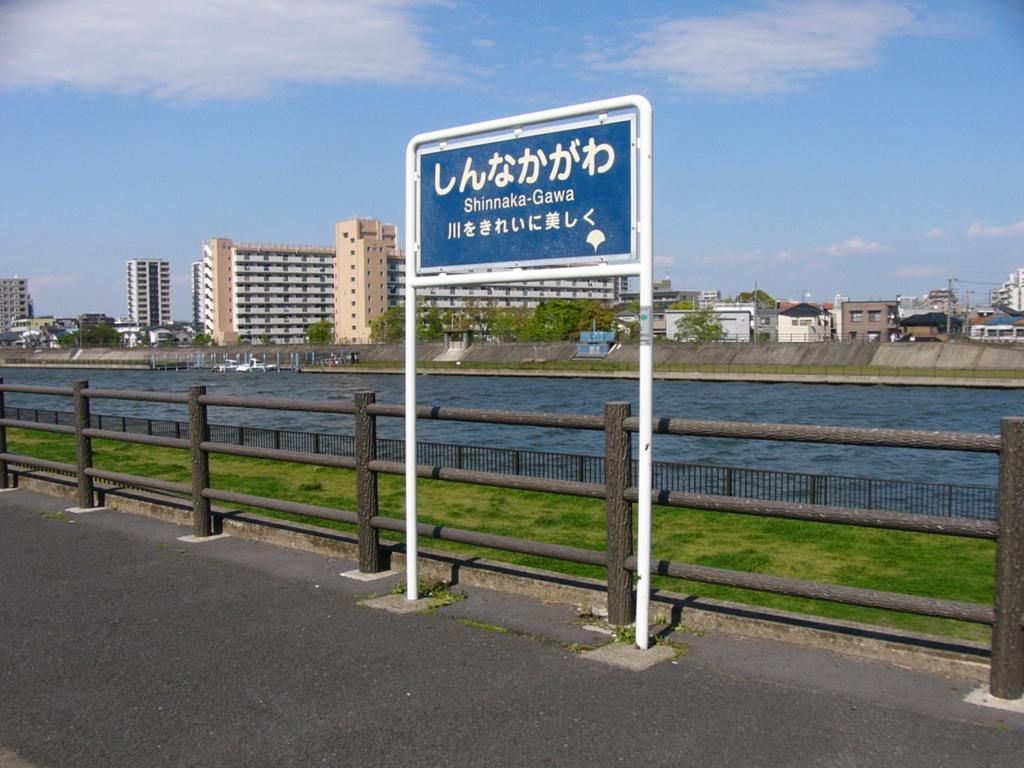 f:id:hideki-sansho:20170829100133j:plain